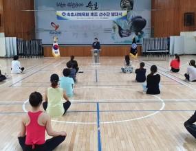 금일 속초시체육회를 대표하는 체조 선수단 발대식이 있었습니다.